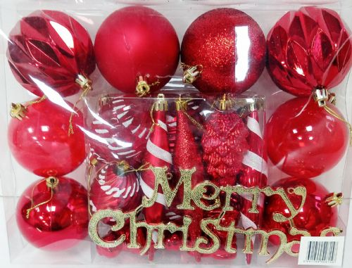 Multi Bauble Red
